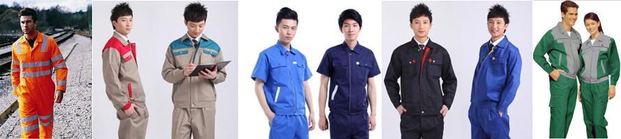 đồng phục nhân viên lao động
